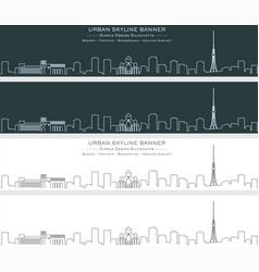 yerevan single line skyline profile banner vector image