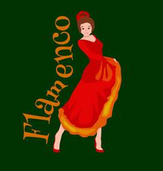 Spanish girl flamenco dancer in red dress vector