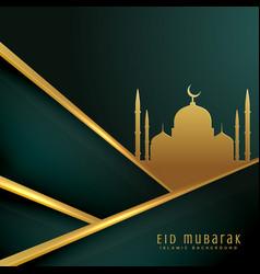 elegant eid festival greeting card design with vector image vector image