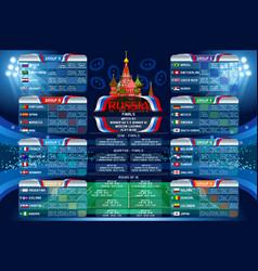 russia world cup calendar vector image vector image