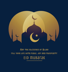 Beautiful eid mubarak greeting wishes vector