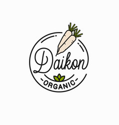 daikon radishes logo round linear daikons vector image