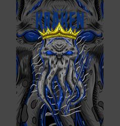king sea vector image
