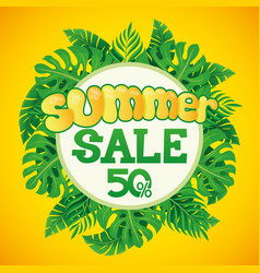 bright summer banner for sales vector image