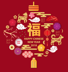 Happy chinese new year 2018 a set of elements in vector