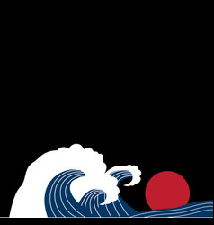 waves and sun pattern in japanese style vector image