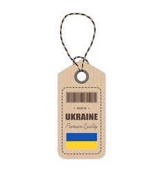 Hang tag made in ukraine with flag icon isolated vector