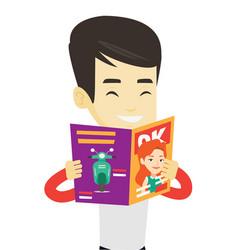Man reading magazine vector