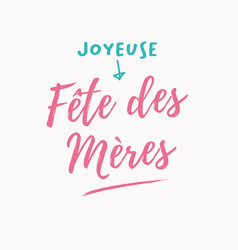 Mothers-day-card-french-version vector