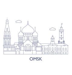 omsk vector image