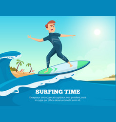 surfer swimming dynamic of vector image