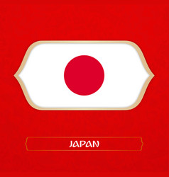 Flag of japan is made in football style vector