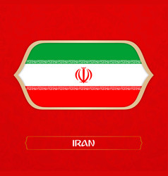 flag of iran is made in football style vector image