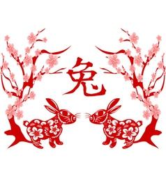 Papercut of Rabbit Lunar year vector