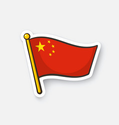 Sticker flag chinese peoples republic on flagstaff vector