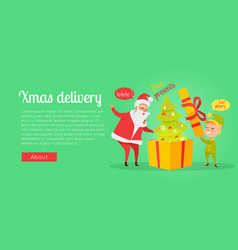 xmas delivery best presents santa and gnome vector image