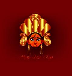 Goddess durga face in happy durga puja vector