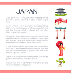 japan touristic concept with sample text vector image