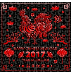 red Calligraphy 2017 Happy Chinese new year of the vector image