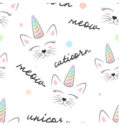 cat caticorn unicorn - seamless textile pattern vector image