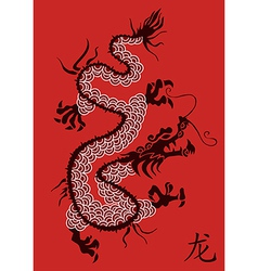 Chinese red dragon silhouette vector