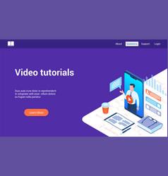 video tutorials 3d lp template vector image