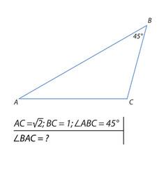 A geometrical problem vector