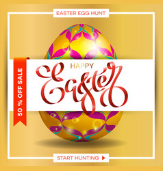Easter egg sale banner background template 17 vector