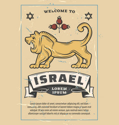 judaism religion lion animal vector image