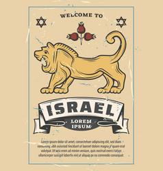 Judaism religion lion animal vector
