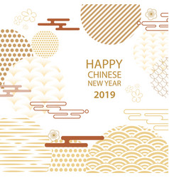 2018 happy new year a horizontal banner with 2018 vector