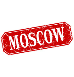 Moscow red square grunge retro style sign vector