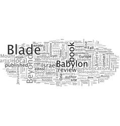 Beyond babylon blacklisted blade vector