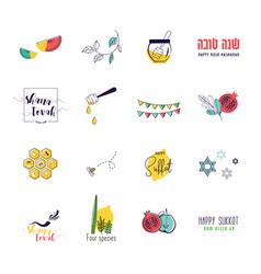 Jewish religious symbols and icon set rosh vector