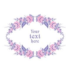 oval floral frame vector image