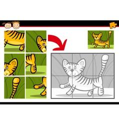 cartoon tiger jigsaw puzzle game vector image