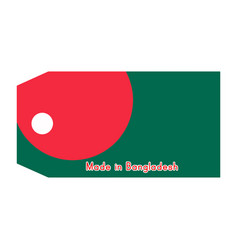 bangladesh flag on price tag with word made in vector image