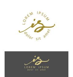 I s initials monogram logo design dry brush vector