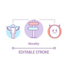 Morality concept icon vector