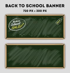 Blank green color chalkboard background vector