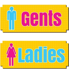 1505 toilet sign vector image