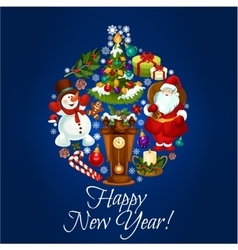 New year design with bauble vector