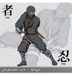 ninja with kanji vector image