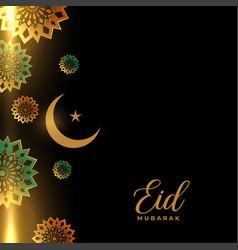 Arabic style eid mubarak golden background vector