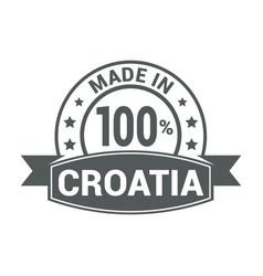 croatia stamp design vector image