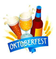 german oktoberfest logo isometric style vector image