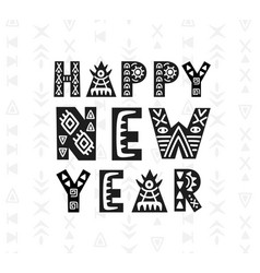 happy new year greeting card scandinavian vector image