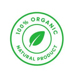 Organic 100 percent natural product green circle vector