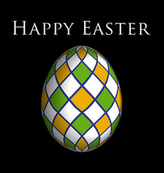 greeting card - colored easter egg with text vector image