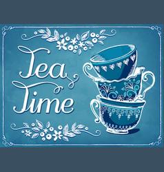 invitation to tea party retro tea time vector image